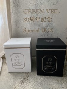 岐阜市花屋 GREEN VEIL ギフトボックス フラワーアレンジメント 20周年記念 ヴェロニカハリム